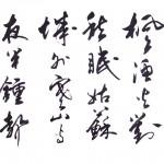 Fengqiaoyebo_shufa02